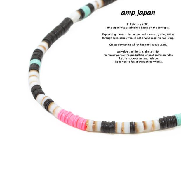 amp japan 14ahk-115BK black african disk beads 3way choker