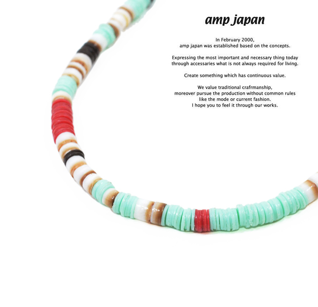 amp japan 14ahk-115LBL light blue african disk beads 3way choker