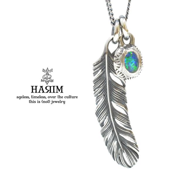 HARIM HRPEX04 Opal & Feather