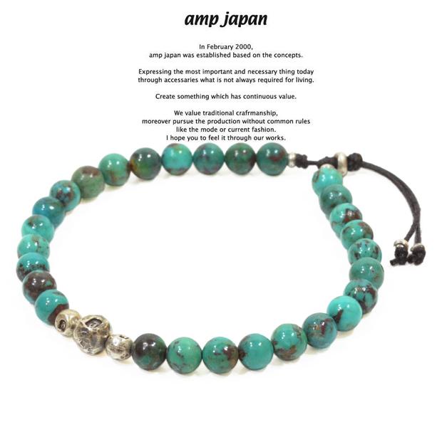 amp japan 14ah-413 hallmark beads bracelet -turquoise-