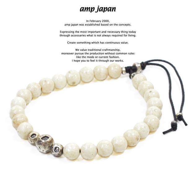 amp japan 14ah-412 hallmark beads bracelet -river stone-