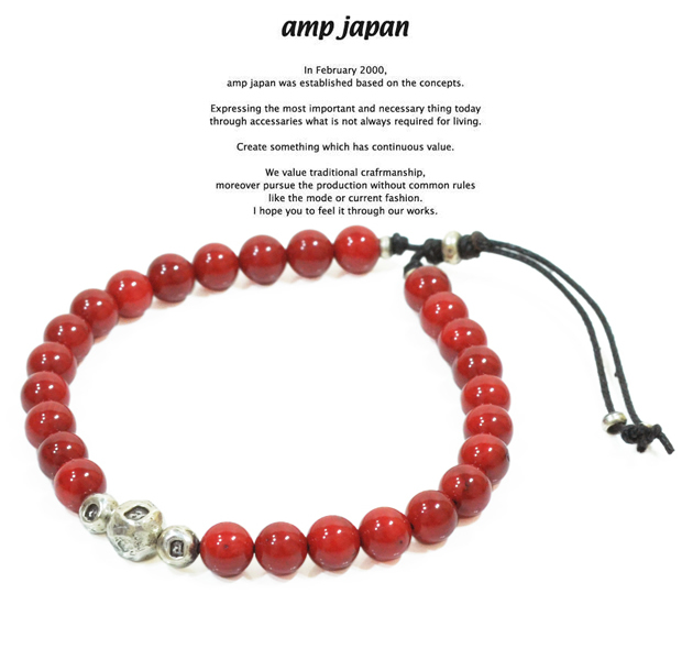amp japan 14ah-411 hallmark beads bracelet -coral-