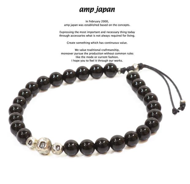 amp japan 14ah-410 hallmark beads bracelet -onyx-