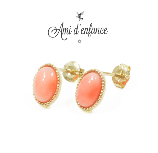 "Ami d'enfance AA1001-140016 ""Various Pierce"" Pink Coral"