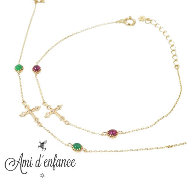"""Ami d'enfance AA1001-140022 """"Rosalie+"""" Bracelet"""