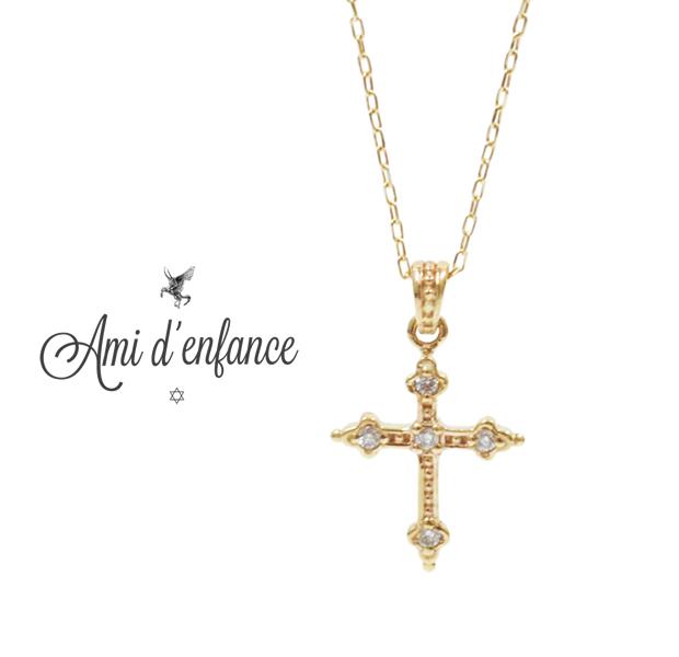 "Ami d'enfance AA1001-140007 ""Rasalie"" Necklace"
