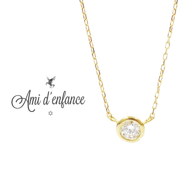 "Ami d'enfance AA1001-140001 ""MUSE"" Necklace"