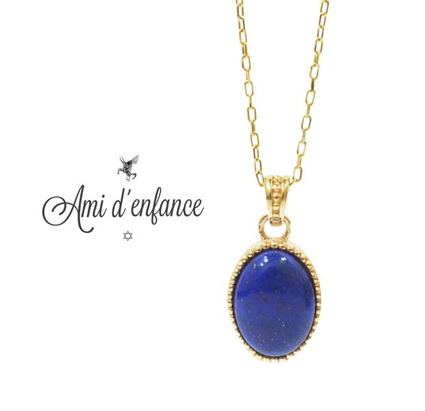 """Ami d'enfance AA1001-140014 """"Various Necklace"""" Lapis"""