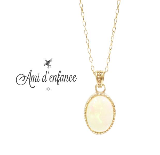 "Ami d'enfance AA1001-140012 ""Various Necklace"" Opal"
