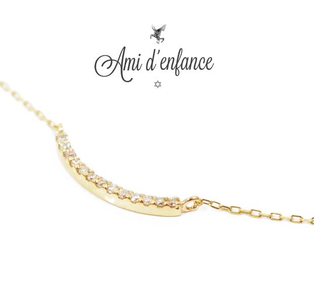 """Ami d'enfance AA1001-140003 """"Drizzle"""" Bracelet"""