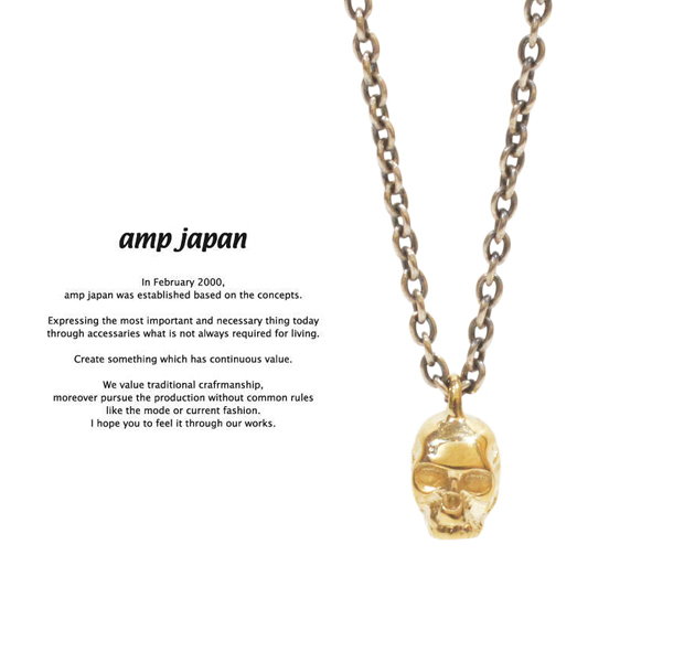 amp japan  11ah-821 skull necklace