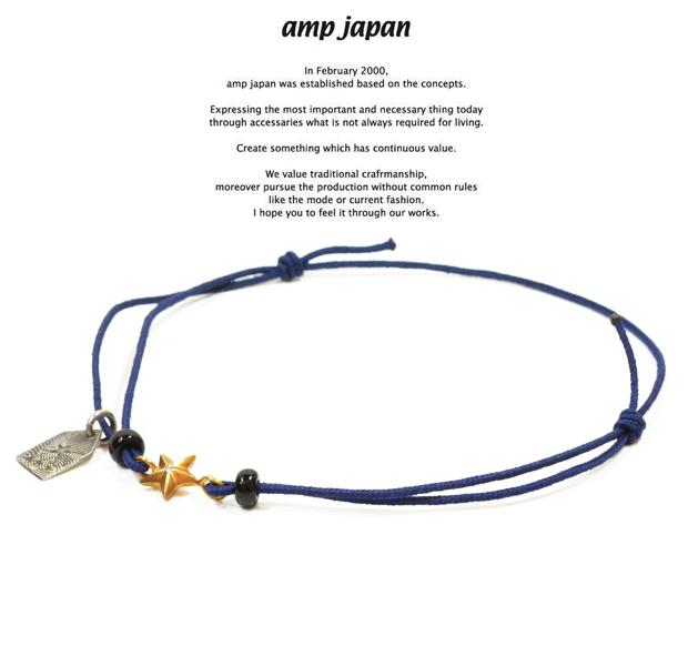 amp japan 10ah-210g/NAVY Gold star Brece & Anklet