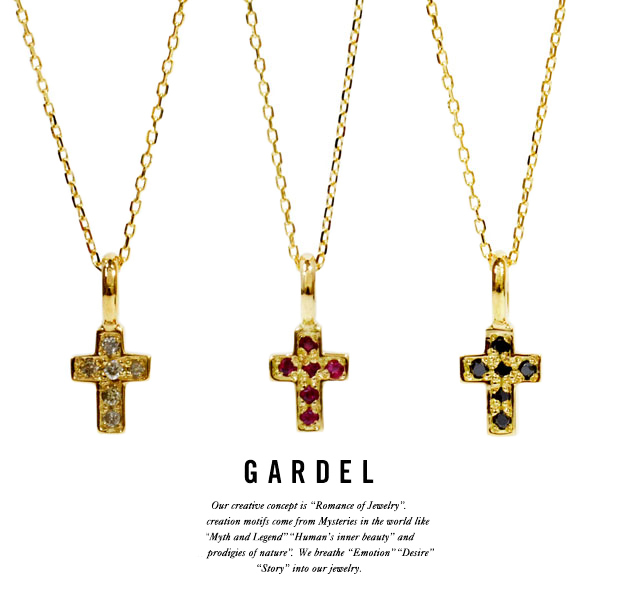 GARDEL gdp047 FAIRY CROSS
