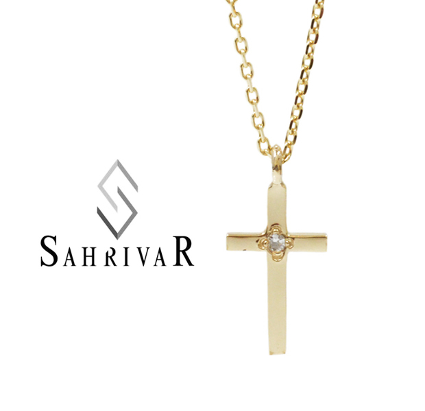 SAHRIVAR sn57s14s Love Kills Necklace