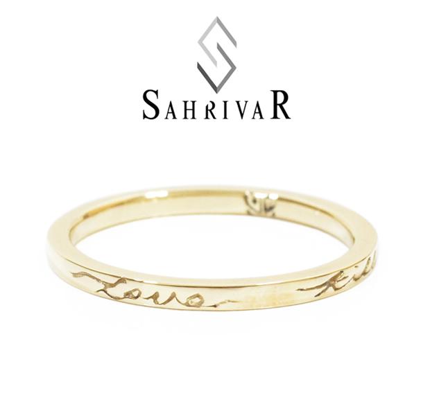 SAHRIVAR sr39g14s Love Ring S