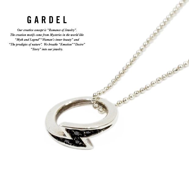GARDEL gdp039 BRITZ pendant