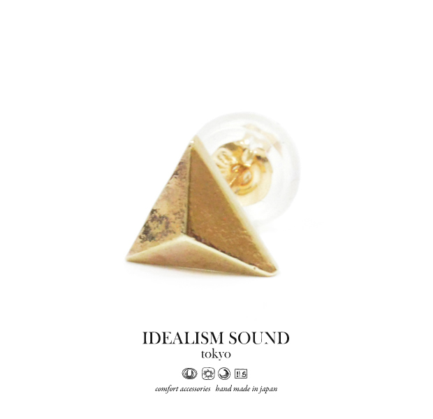 idealism sound No.14033 K10YG