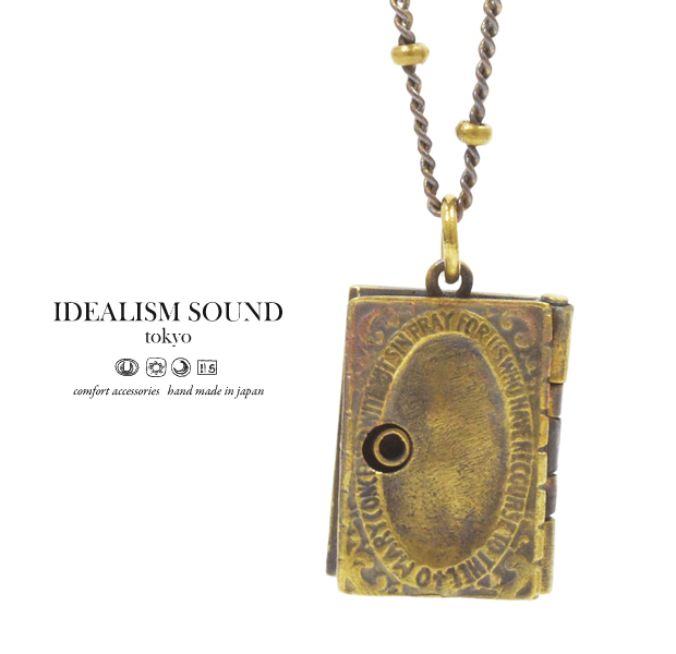 idealism sound x Iroquois No.14125