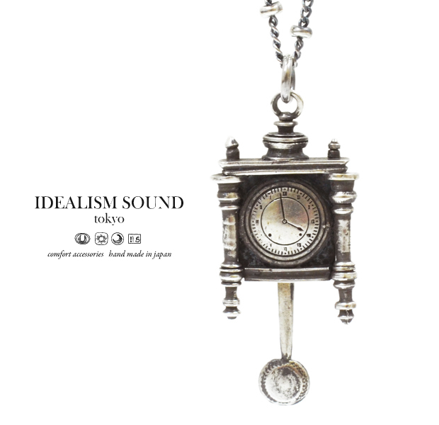 idealism sound x Iroquois No.14126