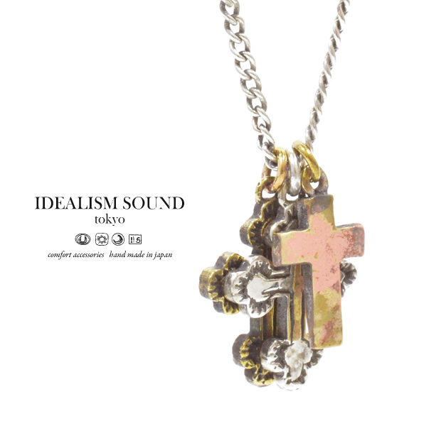 idealism sound x TOOLS PHILOSOPHY No.14135