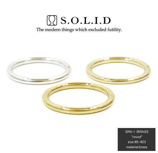 S.O.L.I.D SRK-1 round brass