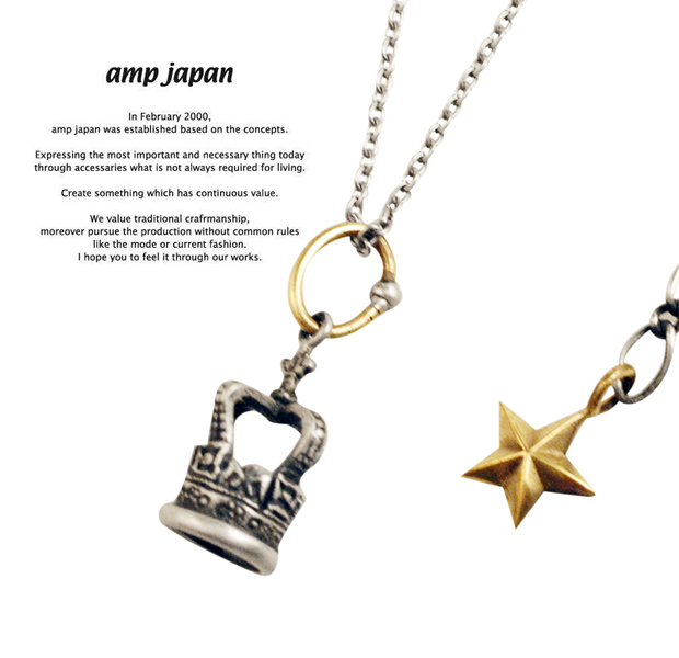 amp japan  12ah-151 st crown necklace
