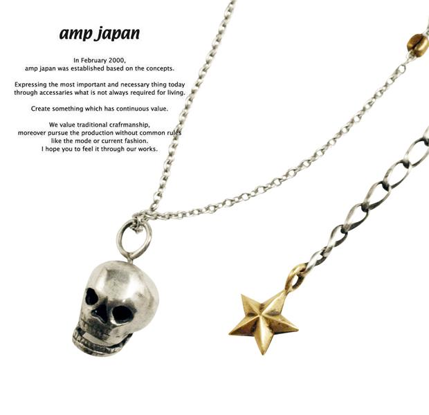 amp japan  12ah-154 st skull necklace