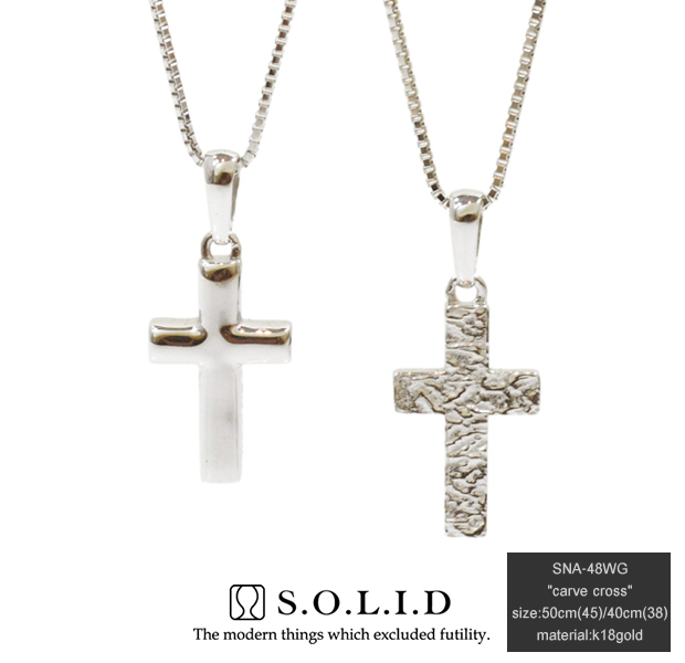 S.O.L.I.D SNA-48WG carve cross