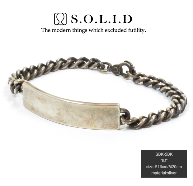 S.O.L.I.D SBK-5BK ID