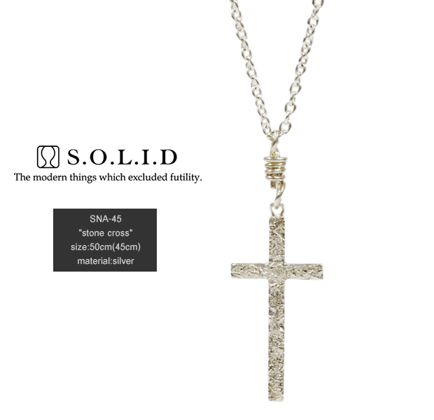 S.O.L.I.D SNA-45 stone cross