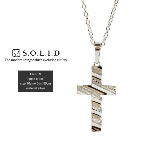 S.O.L.I.D SNA-29 ripple cross