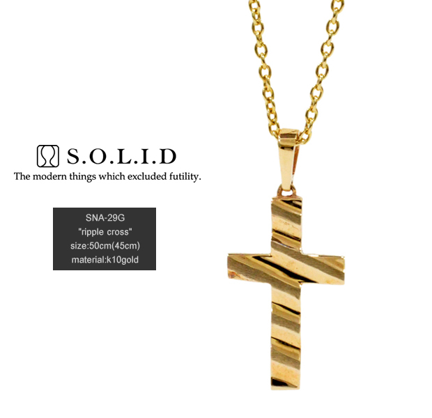 S.O.L.I.D SNA-29G ripple cross