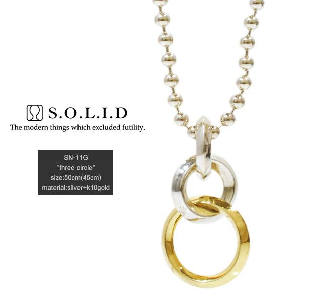 S.O.L.I.D SN-11G three circle