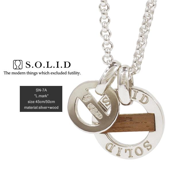 S.O.L.I.D SN-7A L.mark