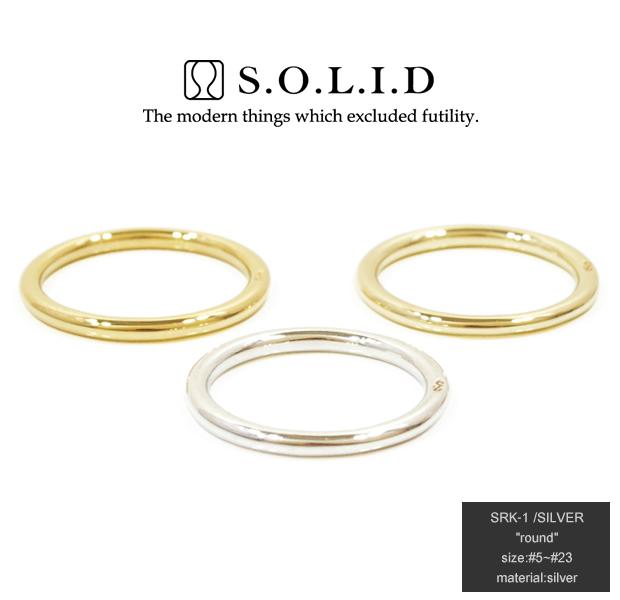 S.O.L.I.D SRK-1 round silver
