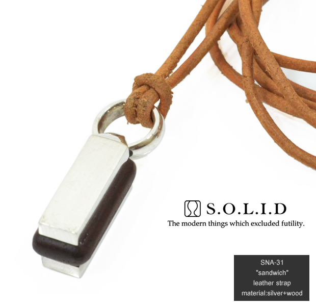 S.O.L.I.D SNA-31 sandwich