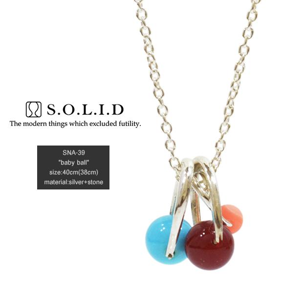 S.O.L.I.D SNA-39 baby ball