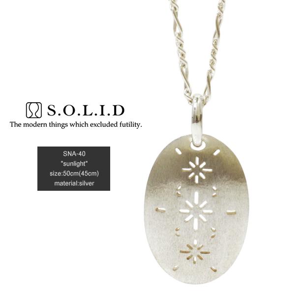 S.O.L.I.D SNA-40 sunlight