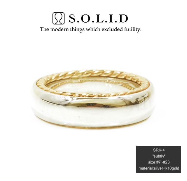 S.O.L.I.D SRK-4 subtly