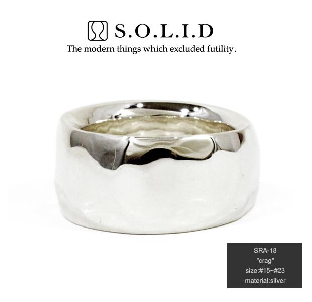S.O.L.I.D SRA-18 crag
