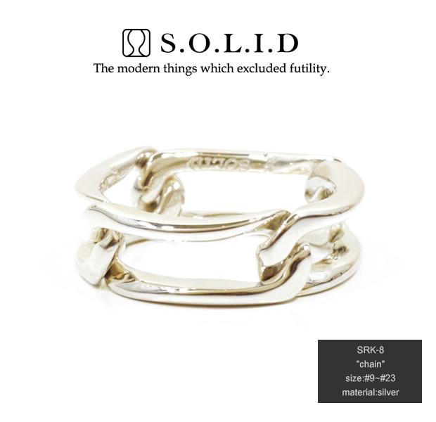 S.O.L.I.D SRK-8 chain