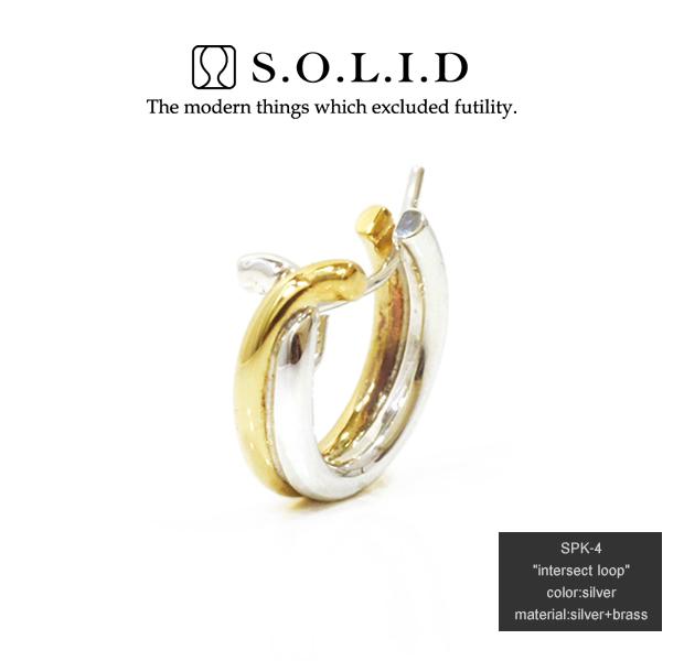 S.O.L.I.D SPK-4 intersect loop