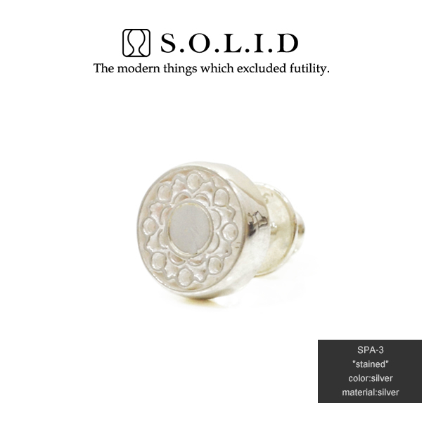 S.O.L.I.D SPA-3 stained