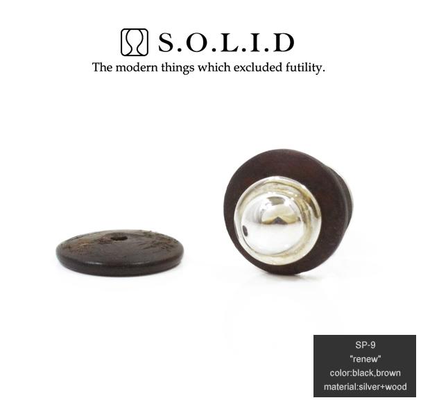 S.O.L.I.D SP-9 renew