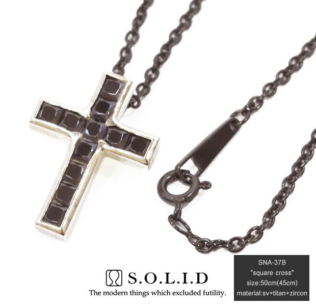 S.O.L.I.D SNA-37B square cross