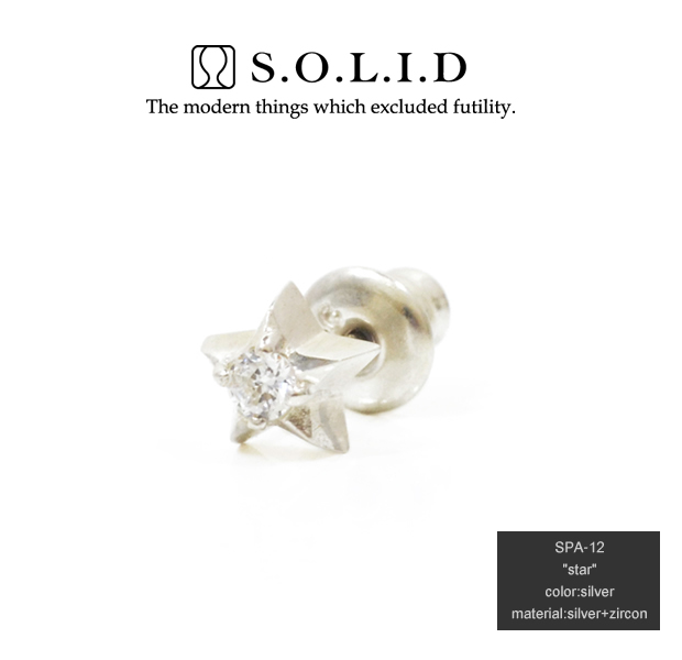 S.O.L.I.D STAR pierce