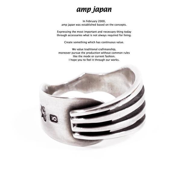 amp japan 7ak-179 forkring S