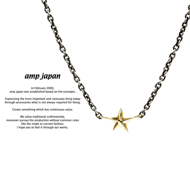 amp japan  11ah-803 star necklace