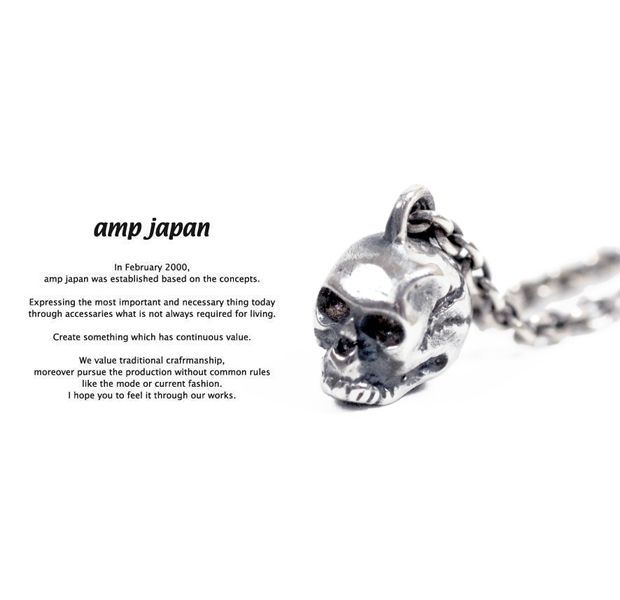 amp japan  11ah-820 skull necklace