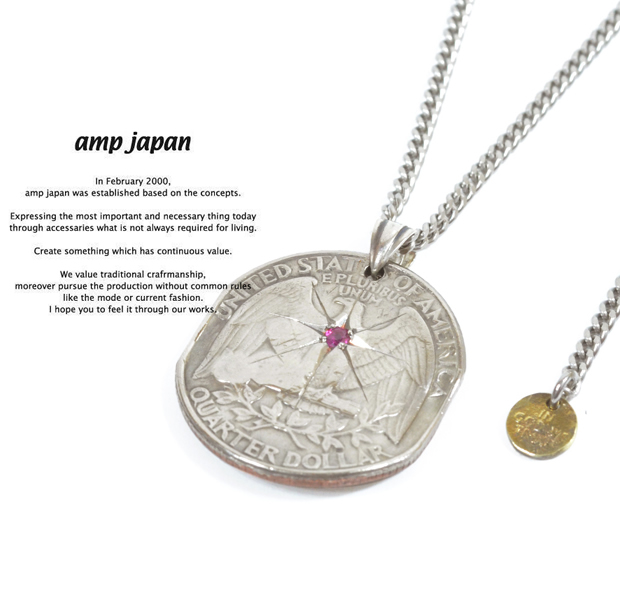 amp japan 13aa-102 quarter dollar necklace -ruby-